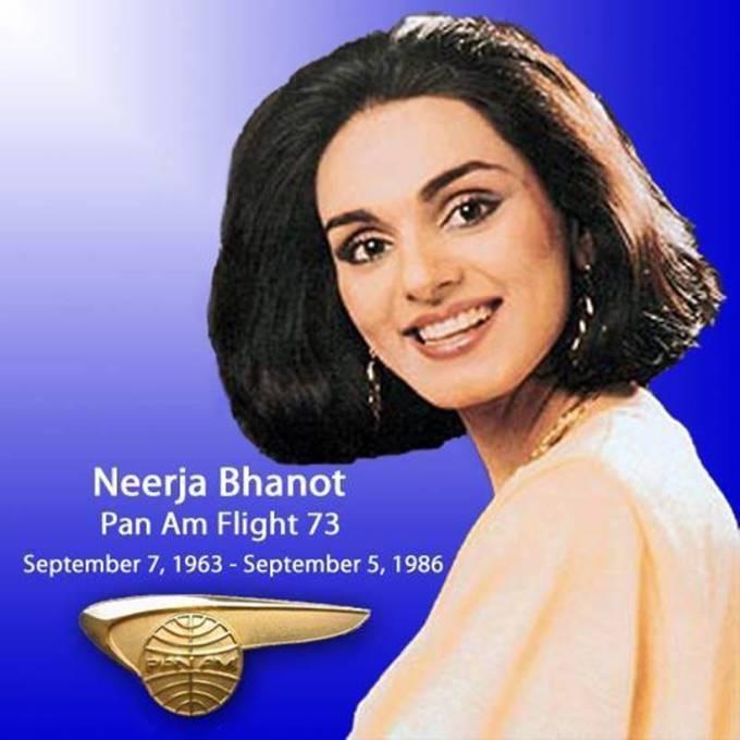 neerja_poster_bhanot-family.jpg